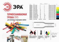 Новые электротовары в Волгограде