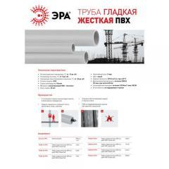 Электротовары в Волгограде купить трубы и уголки